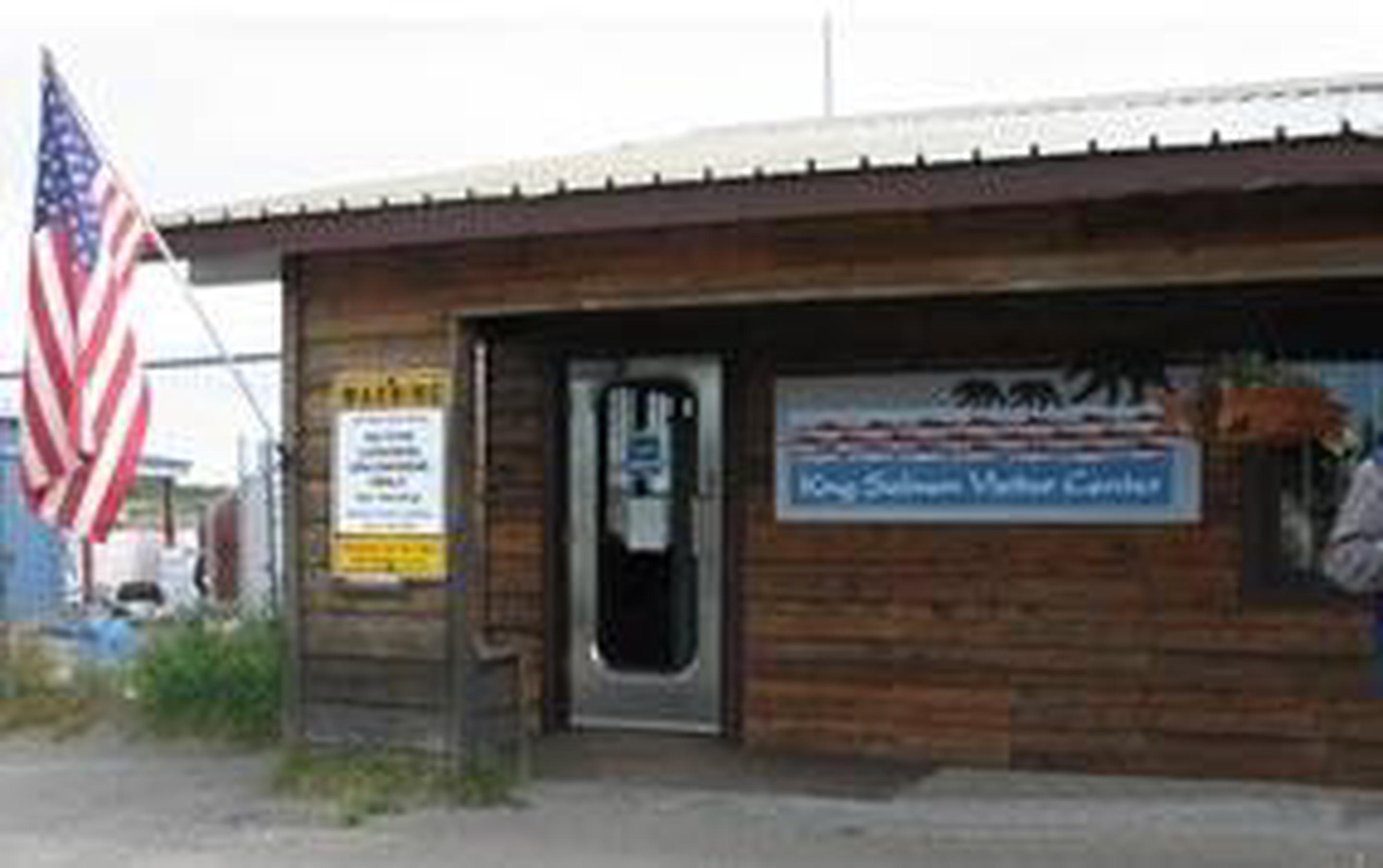 King Salmon Visitor CenterThe King Salmon Visitor Center is often the first stop on the journey to explore Katmai National Park & Preserve and other public lands.