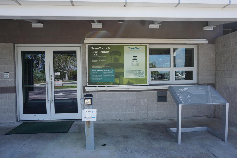 Shark Valley Visitor Center Exterior - FrontFront entrance to the Shark Valley Visitor Center