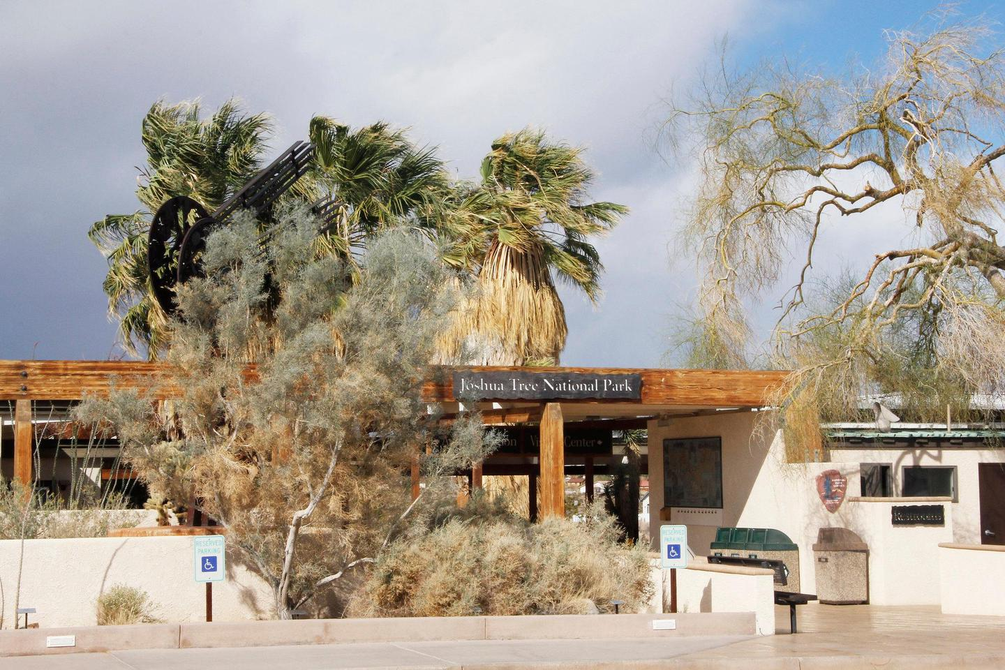 Preview photo of Oasis Visitor Center