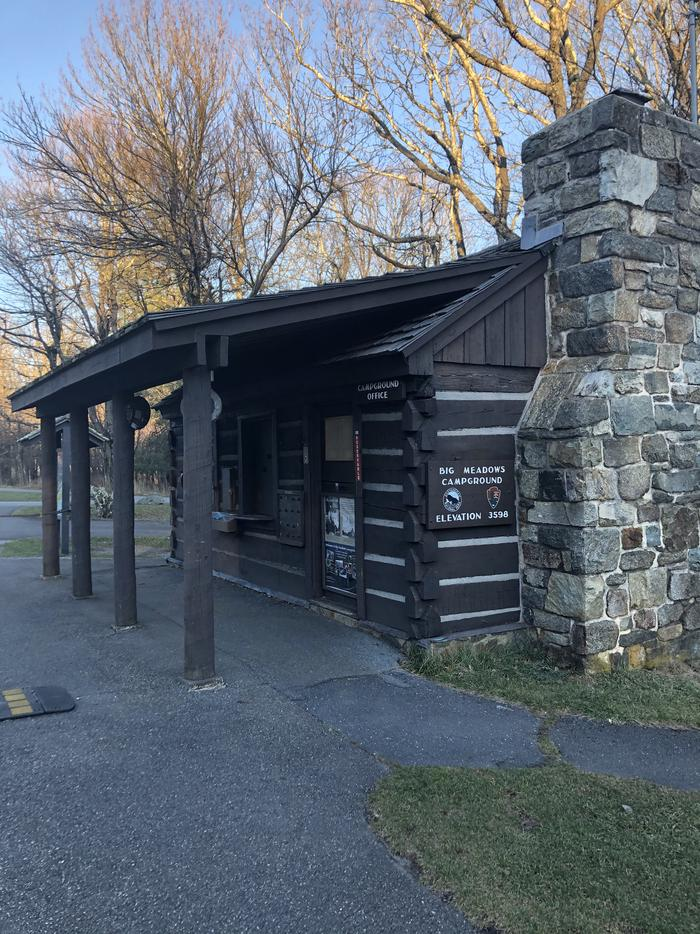 Big Meadows Campground registration office. Stop here to register and check in for your reservation.