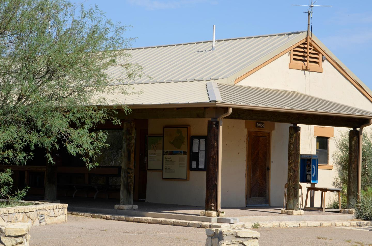 Rio Grande Village Visitor Center