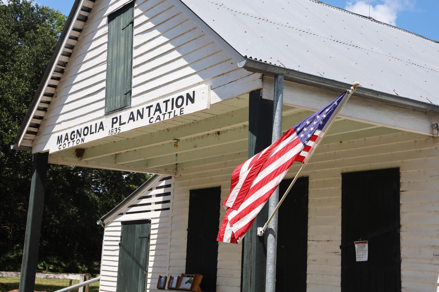 Magnolia Plantation StoreThe Magnolia Store houses visitor restrooms and passport stamps.