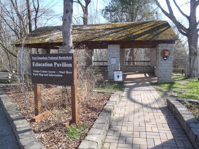 Pavilion at Main Park EntrancePavilion near the temporary Visitor Center