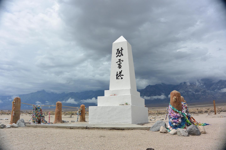 Manzanar Cemetery Monument