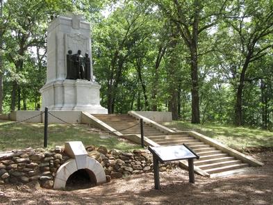 Illinois Monument at Kennesaw MountainIllinois Monument at Kennesaw Mountain.