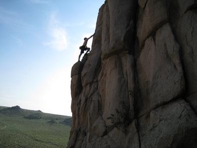 Hartman Rocks Climbing